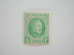 Sevios / Belgie / **, *, (*) Or Used - 1922-1927 Houyoux