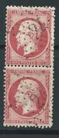 FRANCE - CLASSIQUE. 80 Ct Rose. NAPOLEON III  N°24X2. Oblitérés. Cote 100€. - 1862 Napoleon III