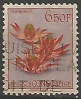 CONGO BELGE N° 317 OBLITERE - Congo Belge