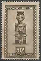 CONGO BELGE N° 282 OBLITERE - Congo Belge