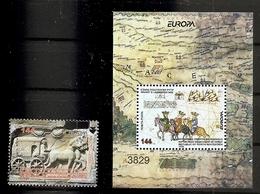 MACEDONIA NORTH 2020 ,EUROPA  CEPT- ANCIENT POSTAL ROUTES,BLOCK,MNH - Europa-CEPT
