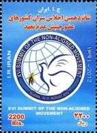 IRAN 2953 Pays Non-alignés, Politique, Colombe - History