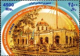 IRAN 3000 Centre Postal, Télécoms - Correo Postal