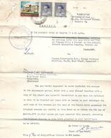 POSTLY USED PAPER SRI LANKA - Sri Lanka (Ceylon) (1948-...)