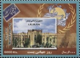 IRAN 3014 Journée De La Poste - Post
