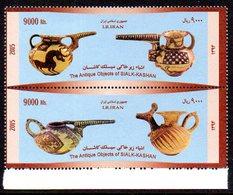 IRAN 3025/26 Vase, Lampe, Archéologie - Archaeology