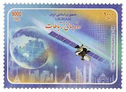 IRAN 3027 Telecoms, Satellite - Telecom