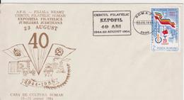 ROMAN EXPOZITIE FILATELICA 1984 ROMANIA - Briefmarkenausstellungen