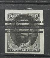 8501A-PRUEBA ENSAYO PROYECTO NO ADOPTADO AMADEO I.PRUEBAS,DISEÑO NO ADOPTADO,PROYECTO NO ADOPTADO.ENSAYO,PROOF. AMADEO I - 1872-73 Regno: Amedeo I