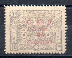 Syrie  Syrien Y&T 82* - Syria (1919-1945)
