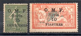 Syrie  Syrien Y&T 59*, 66** - Syria (1919-1945)