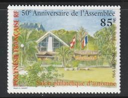POLYNESIE - N°519 ** (1996) - Neufs