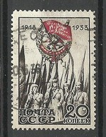 RUSSLAND RUSSIA 1933 Michel 456 O NB! Light Thin - 1923-1991 URSS