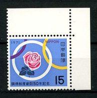 EGYPTE 1973 N° 931 ** Neuf MNH Superbe Flore Fleurs Flowers  Flora - Egypt