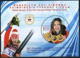 Belarus 2014 Medallists Of Winter Olympic Games In Sochi Sport Mi Bl 113 MNH** - Belarus