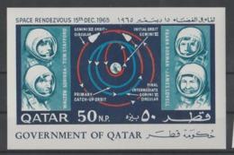 QATAR    1965  **   MNH  YVERT    S/S  1   VALOR   25 € - Qatar