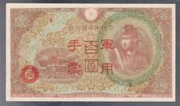 Japan Giappone 100 Yen  Spl/sup LOTTO 3260 - Japan