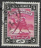 SOUDAN    -   1898  .  Y&T N° 12 Oblitéré. - Sudan (1954-...)