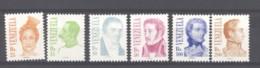 Venezuela  -  1994  :  Yv  1692-97  ** - Venezuela