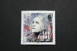 FRANCE 2016  YT N° 5080   LEO  FERRE ( 1916-1996 )    Beau Cachet  Rond Sur Timbre Neuf - Gebruikt