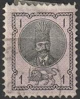 Perse Iran 1876 N° 15 Nasser-Edin Shar Qajar Dentelé 10 1/2  (G15) - Iran