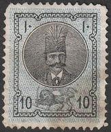 Perse Iran 1876 N° 16 Nasser-Edin Shar Qajar  (G15) - Iran