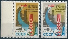 B7747 Russia USSR Economy Industry Agriculture Plant Transport ERROR - Landwirtschaft