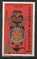 POLYNESIE - N°146 ** (1979)  Rotary Club Surchargé - Neufs