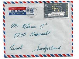 GS009 / KUWAIT -  Arbeitskonferenz Arabischer Länder 1967 Auf Brief - Koeweit