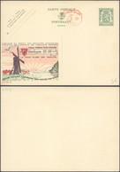 """Publibel N°255 """"Wenduyne La Vraie Plage"""" + PUB Au Profit Des Employés Chomeurs Et Empreinte Mécanique P.010 / Neuf - Enteros Postales"""