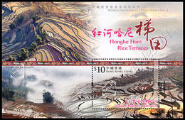 Hong Kong 2015: Foglietto Terrazzamenti A Riso Hani Di Honghe / Honghe Hani Rice Terraces, World Heritage S/S ** - 1997-... Chinese Admnistrative Region