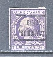 U.S. 530    Perf.  11   (o)   OHIO   1918-20   Issue - United States