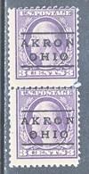 U.S. 530 X 2    Perf.  11   (o)   OHIO   1918-20   Issue - United States