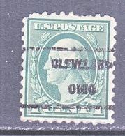 U.S. 543    Perf.  11   (o)   OHIO   1918-20   Issue - United States