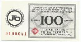 Yugoslavia Coupon For Food PKB 100 Dinara - Joegoslavië