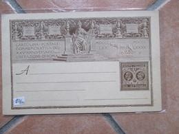 1895 CARTOLINA POSTALE  Commemorativa XXV Anniversario Liberazione Di Roma NUOVA Centesimi 10 - 1861-78 Vittorio Emanuele II