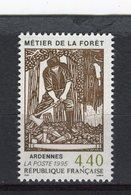 FRANCE - Y&T N° 2943** - MNH - Métiers De La Forêt - Bûcheron Des Ardennes - Unused Stamps