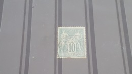 LOT504015 TIMBRE DE FRANCE  OBLITERE N°65 - 1876-1878 Sage (Type I)