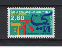 FRANCE - Y&T N° 2938** - MNH - Ecole Des Langues Orientales - Unused Stamps