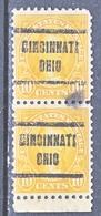 U.S. 562      Perf.  11   (o)   OHIO   1918-20   Issue - United States