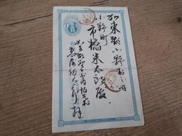 Postcard - Japan          (28881) - Otros