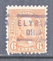 U.S. 587      Perf.  10   (o)     OHIO   1923-26   Issue - United States