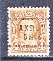 U.S. 556   Perf. 11  *    OHIO  1922-25  Issue - United States