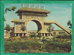 Mostaganem La Porte Du Fort De L'Est 2scans - Mostaganem