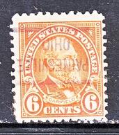 U.S. 558  Perf 11    *    OHIO  1922-25  Issue - United States