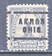 U.S. 566    Perf 11    *    OHIO  1922-25  Issue - United States