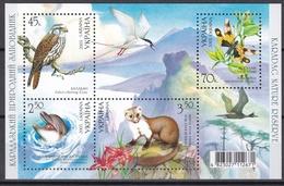 Ukraine 2005 - Mi.Nr. Block 52  - Postfrisch MNH - Tiere Animals - Ukraine