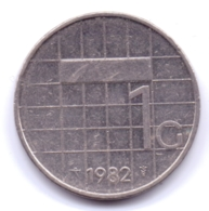 NEDERLAND 1982: 1 Gulden, KM 205 - [ 3] 1815-… : Reino De Países Bajos