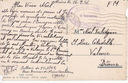 Sur Carte De Nimes Cachet Base Aérienne Nimes Courbessay 1941 - Guerre De 1939-45