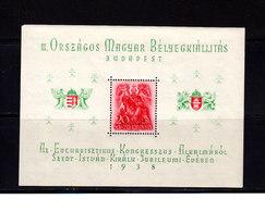 Hongrie BF N°3 Budapest 1938. Neuf Avec Gomme.  (2001t) - Blocks & Kleinbögen